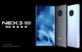 Vivo NEX 3 5G, Καταχώρηση, Geekbench, Snapdragon 855+,Vivo NEX 3 5G, katachorisi, Geekbench, Snapdragon 855+