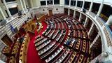 Βουλή, Υπερψηφίστηκε, Μάτι,vouli, yperpsifistike, mati