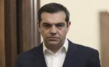 Τσίπρας, Αντώνης Λιβάνης,tsipras, antonis livanis