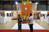ΔΕΘ, Δύσκολη, Ινδίας,deth, dyskoli, indias