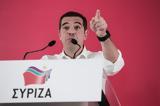 Τσίπρα, ΔΕΘ – Ψάχνει, Μητσοτάκη,tsipra, deth – psachnei, mitsotaki