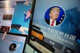 O Τραμπ, 15η Οκτωβρίου, Κίνας,O trab, 15i oktovriou, kinas