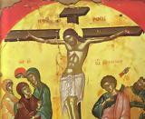 Σταυρού, Εορτασμοί, Ελλάδα,stavrou, eortasmoi, ellada