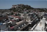 Ελληνικό,elliniko