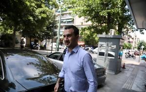 Χαρίτσης, ΣΥΡΙΖΑ, ΔΕΘ, charitsis, syriza, deth
