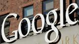 Γαλλία, Πρόστιμα, Google,gallia, prostima, Google