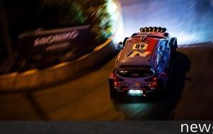 WRC Ράλι Τουρκίας, 1-2, Hyundai, ΕΔ1, WRC rali tourkias, 1-2, Hyundai, ed1