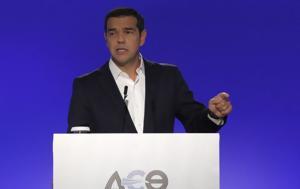 Οταν, Αλέξης Τσίπρας, ΔΕΘ, otan, alexis tsipras, deth