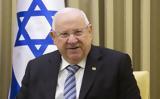 Εκλογές Ισραήλ, Κυριακή,ekloges israil, kyriaki