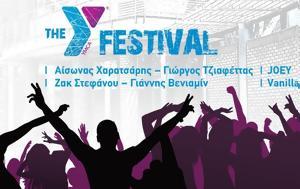 Συναυλία, Θέατρο Κήπου, synavlia, theatro kipou