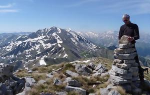 Pindus Trail, Ενα, 600, Πρέσπες, Δελφούς, Pindus Trail, ena, 600, prespes, delfous