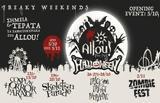 Halloween Event, Σημεία, Τέρατα, Allou Fun Park,Halloween Event, simeia, terata, Allou Fun Park