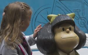 Mafalda, 6χρονη, Mafalda, 6chroni
