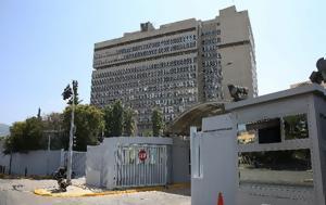 Σύλληψη, Αθήνα, Πληροφορίες, syllipsi, athina, plirofories