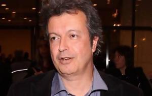 Τατσόπουλος, tatsopoulos