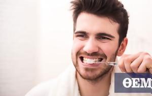 Η νόσος που απειλεί όσους έχουν χάσει έστω και ένα δόντι