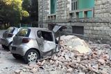 Σεισμική, Χάλκη,seismiki, chalki