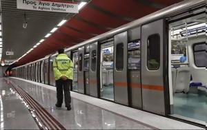 Απεργία ΜΜΜ Μετρό Τραίνα Προαστιακός 8910, Πότε, Στάσεις, apergia mmm metro traina proastiakos 8910, pote, staseis