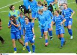Συντριβή, Εθνική Γυναικών, Γερμανία 5-0, Βικελίδης,syntrivi, ethniki gynaikon, germania 5-0, vikelidis