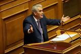 Παπαγγελόπουλος, Βουλή, Λασπολογείτε, Αλέξη Τσίπρα,papangelopoulos, vouli, laspologeite, alexi tsipra
