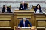 Βουλή, 173 Ναι, Παπαγγελόπουλο,vouli, 173 nai, papangelopoulo
