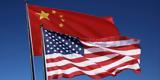 ΗΠΑ, Κίνα,ipa, kina