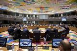 ϋπολογισμός, 2020, Eurogroup,ypologismos, 2020, Eurogroup
