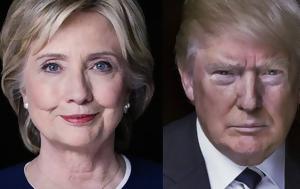 Πόλεμος Χ, Κλίντον- Ντ, Τραμπ, polemos ch, klinton- nt, trab