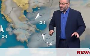 Καιρός, Προσοχή Αντικυκλώνας, Προειδοποίηση Αρναούτογλου, kairos, prosochi antikyklonas, proeidopoiisi arnaoutoglou