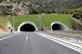 Κλείνει, Εθνική Οδός, Τέμπη, Τετάρτη, Πέμπτη,kleinei, ethniki odos, tebi, tetarti, pebti