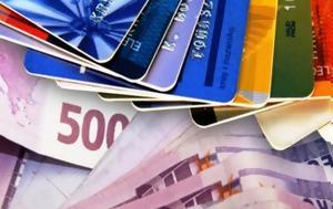 Χρέωση, PIN -, chreosi, PIN -