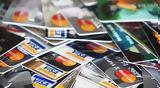 Τράπεζες, Προμήθειες, PIN,trapezes, promitheies, PIN