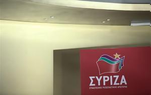 ΣΥΡΙΖΑ, Έξι, Ν Δ, ΚΙΝΑΛ, - Καλά, syriza, exi, n d, kinal, - kala