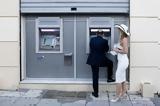 Τράπεζες, Χρεώσεις,trapezes, chreoseis
