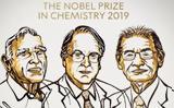 Τρεις, Νόμπελ Χημείας, 2019,treis, nobel chimeias, 2019