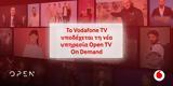 Vodafone TV,On Demand