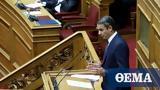 Watch,Greek PM Mitsotakis