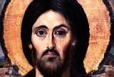 Ποιο, Χριστός, Μηδέν,poio, christos, miden