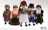 '21, Ελληνική Επανάσταση, Playmobil,'21, elliniki epanastasi, Playmobil