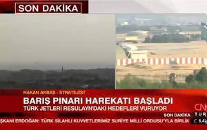 ΑΠΕΥΘΕΙΑΣ, Τουρκίας, Συρία, apeftheias, tourkias, syria
