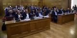Αντικαπνιστικό, Εισήχθη, Επιτροπή, Βουλής –,antikapnistiko, eisichthi, epitropi, voulis –