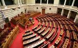 Επιτροπή, Βουλής,epitropi, voulis