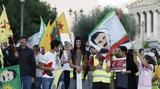Πορεία, Κούρδων, Αθήνας, Συρία,poreia, kourdon, athinas, syria