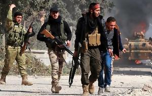Ηγέτης, Κούρδων, Συρίας, Ερντογάν, igetis, kourdon, syrias, erntogan
