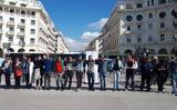 Θεσσαλονίκη, ΚΕΘΕΑ,thessaloniki, kethea