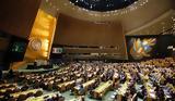 Έκτακτη, Συμβουλίου Ασφαλείας, ΟΗΕ, Συρία,ektakti, symvouliou asfaleias, oie, syria