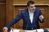 Τσίπρας, Συρία, Εκκωφαντική, Ελλάδας,tsipras, syria, ekkofantiki, elladas