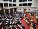 Όχι, ΣΥΡΙΖΑ,ochi, syriza
