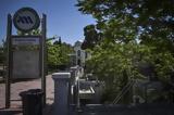Μετρό, Έξι, 2021,metro, exi, 2021