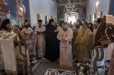 Αρχιεπίσκοπος Αυστραλίας Μακάριος, Πανήγυρη, Μονής Γουβερνέτου Χανίων,archiepiskopos afstralias makarios, panigyri, monis gouvernetou chanion
